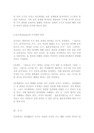 쓰기 발달 과정과 슐츠비의-1701_03_.jpg