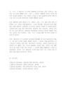 쓰기 발달 과정과 슐츠비의-1701_04_.jpg