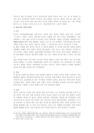 여성관 - 전족을 중심으로-9265_03_.jpg