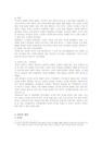 여성관 - 전족을 중심으로-9265_04_.jpg