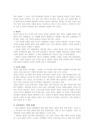 여성관 - 전족을 중심으로-9265_05_.jpg