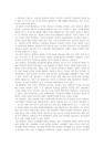 '국가론'을 읽고-3006_04_.jpg