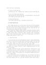 3E) 영유아의 권리'와-7823_05_.jpg