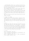 기초생활수급자 선-4801_04_.jpg
