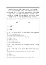 (유비쿼터스컴퓨팅개론 공통) Fint-5384_01_.jpg