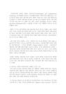 (유비쿼터스컴퓨팅개론 공통) Fint-5384_03_.jpg