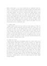 (유비쿼터스컴퓨팅개론 공통) Fint-5384_04_.jpg